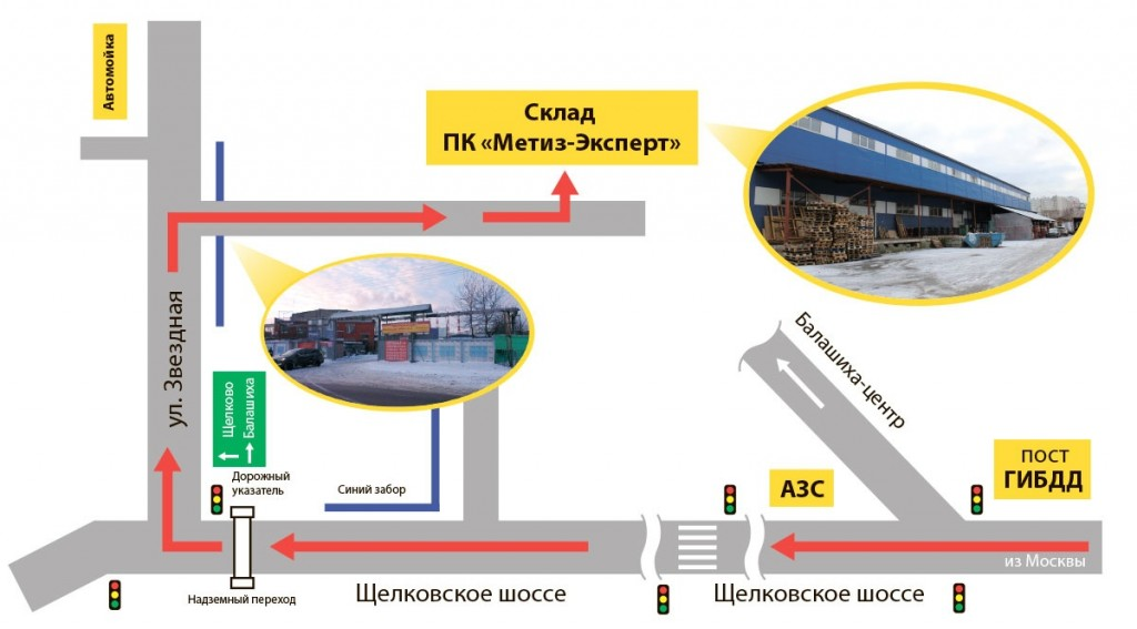 склад-схема-проезда